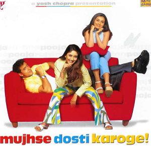 Mujhse Doski Karoge! / インド 音楽 CD ミュージック