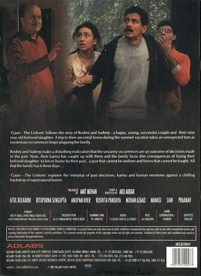 GauriDVD送料無料&あす楽映画dvdホラーサスペンス2007インド映画CDブルーレイ