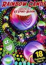 RAINBOW CANDY | 【送料無料】 Spike bloom サイケデリック VJ 雑誌 旅行 トランス スペクテイター Posivision Lj フリーペーパー ゴア..