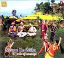 Sarangi Ko Gatha A tale of sarangi | 【レビューで250円クーポン進呈】 cd ネパール民謡 CD サーランギ nepal 音楽 インド音楽 民族音楽