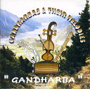 Gandharba And Their Melodies 【レビューで250円クーポン進呈&あす楽】 cd ネパール民謡 CD nepal 音楽 インド音楽 民族音楽