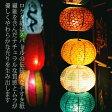 ロクタ紙 -四面ランプシェード エスニック インド アジア 雑貨 釣り アジアン 手すき 和紙