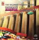 Rindik Gita suara BR.TENTEN DENPASAR Vol.2 / еъеєе╟еге├еп CD е╨еъ cd еье╙ехб╝д╟е┐еделеьб╝е╫еье╝еєе╚ двд╣│┌