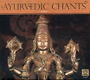 Ayurvedic Chants | 【レビューで250円クーポン進呈】 cd スピリチュアル 瞑想 YOGA ヨガ CD 音楽 ヒーリング インド音楽 民族音楽