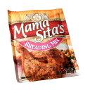 フィリピン料理 ブリーヂング ミックス Breading Mix 【MamaSita's】 / 唐揚