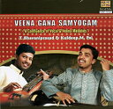 Veena gana Samyogam - A Confluence Vocal and Melod