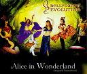 Bellydance Evolution - Alice in Wonderland 【送料無料&250円クーポン進呈&あす楽】 ベリーダンス 音楽 CD トル...