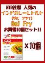 Set-food-74