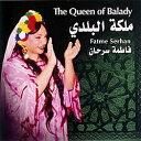 The Queen of Balady - Fatme Serhan | 【送料無料】 ベリーダンス CD レッスン パフォーマンス 音楽 エジプシャン アラビアン 中東 エジプト Belly dance 群舞 トルコ DVD 衣装 チョリ スカート パンツ