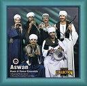 Aswan Music and Dance Ensemble | 【送料無料】 ベリーダンス CD トルコ エジプト アラビア DVD 衣装 チョリ スカート ...