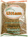 オニオン エスニック アジア インド 食品 食材 UTTAMオニオン スパイス カレー インドアジアの食材・食器