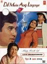 Dil Mein Aag Lagaye DVD / T Series フィルミー インド 映画 音楽 リミックス CD ベスト インド音楽 民族音楽