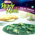 パラック パニール - Palak Paneer ほうれん草とカッテージチーズのカレー 【Gits】【レビューで50円キャッシュバック!】