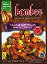 ナシゴレン インドネシア料理 サンバルゴレンアティの素 SAMBAL GORENG ATI 【bamboe