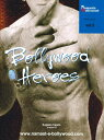 Bollywood Heroes / ボリウッド ムック bollywood heroes ボリウッド・ヒーローズ ナマステ ボリウット(ナマステボリウッド) インド ..