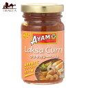ラクサカレーペースト - Malaysia Laksa Curry paste 【AYAM】 | インドカレー マレーシアの屋台でよく見かけるカレー麺のスープです。 エスニック アジア 食品 食材 AYAM(アヤム)Aラクサカレーペースト - Malaysia Laksa Curry paste 【AYAM】 【レビューで10円クーポン進呈&あす楽】 インドカレー 料理の素 ココナッツ マレーシア 蜂蜜 ハチミツ アカシア ポーレン エスニック アジア 食品 食材