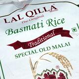 バスマティ ライス 高級品 1kg − Basmati Rice 【LAL QILLA】 | 【レビューで50円クーポン進呈】 バスマティライス インド料理 パキスタン スパイス カレー エスニック アジア 食品 食材