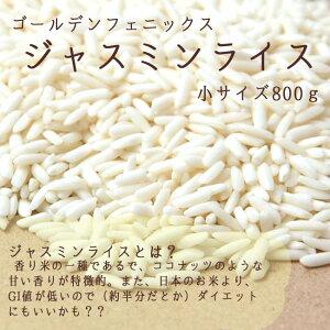 ������б��ġ�㥹�ߥ� �饤�� ������ǥ� �ե��˥å��� 950g - Jasmin Rice ��Golden Phoenix�ۡڥ�ӥ塼��100�ߥ���å���Хå�!��