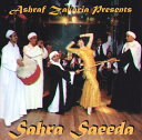 ベリーダンス Sahra Saeeda Ashraf Zakaria and CD Layali Yasmine Productions / レビューでタイカレープレゼント あす楽