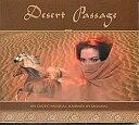 Desert Passage Mosavo / ベリーダンス CD Belly danc