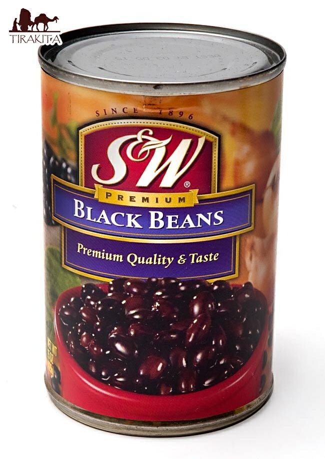 ブラック ビーンズ 缶詰 Black Beans 【425g】 S&W / アメリカ ブラックビーンズ 黒いんげん豆 あす楽