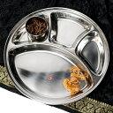 カレー丸皿【32cm】 インド ターリー 食堂 ステンレス プレート 【レビューで250円クーポン進呈&あす楽】