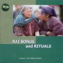 Rai Songs and Rituals 【レビューで250円クーポン進呈&あす楽】 cd ネパール民謡 CD nepal 音楽 インド音楽 民族音楽