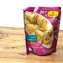 インドのお菓子 ミニサモサ Mini Samosa / ハルディラム スパイシー あす楽