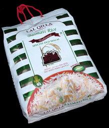バスマティ ライス 高級品 5kg ? Basmati Rice 【LAL QILLA】 【送料無料&250円クーポン進呈&あす楽】 バスマティライス インド料理 パキスタン 米 粉 豆 ライスペーパー エスニック アジア 食品 食材