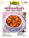 トムヤム ペースト 30g 【Lobo】 エスニック アジア インド 食品 食材 タイ料理 料理の素 トムヤンクン レトルト カレー