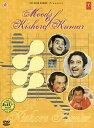 Moods of Kishore Kumar DVD / T Series フィルミー インド 映画 音楽 リミックス CD ベスト インド音楽 民族音楽