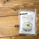 メール便OK! あす楽 フォーガースープの素 - PHO GA Vietnamese Restaurant P4(ベトナム レストラン ピーフォー) 米麺 おうちでフォー!!ベトナム式鶏肉粉湯料 エスニック アジア イフォー フォーガースープの素 PHO GA Vietnamese Restaurant P4(ベトナム レストラン ピーフォー) / あす楽