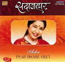 Asha Pyar Bhare Geet / RPG フィルミー インド 映画 音楽 リミックス CD ベスト インド音楽 民族音楽