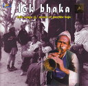 lok bhaka - folk songs&music of panchhe baja | 【レビューで250円クーポン進呈】 cd ネパール民謡 CD nepal 音楽 インド音楽 民族音楽