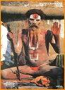 サドゥー-印刷物【インドとアジアの印刷物】