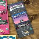 オーガニックチョコレート ミッドナイト レビュー クーポン