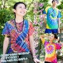 タイダイクルーネックTシャツ 【グリーン系】 | 半袖 エスニック アジアン 女性 トップス 衣料 服 ファッション インド