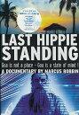 LAST HIPPIE STANDING | 【送料無料】 LSD ゴア レイブ 雑誌 旅行 トランス スペクテイター Posivision Lj フリーペーパー スオミ