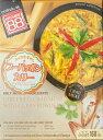 たまごと蟹のカレー プーパッポン【KITCHEN88】 / タイカレー レトルト 蟹カレー KITC