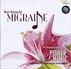 Music Therapy for Migraine 【レビューで250円クーポン進呈&あす楽】 cd リラックス 癒やし YOGA ヨガ CD 音楽 ヒーリング インド音楽 民族音楽