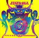 Other - 【 】 Jikooha Spacemen▲Underground CD / GOA TRANCE ゴア トランス Matsuri Digital goa psychedelic progressive trance techno サイケデリック テクノ レイブ スオミ