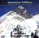 Padam Bista - Mountain Folklore Typical Nepal Songs | 【レビューで250円クーポン進呈】 cd ネパール民謡 CD nepal 音楽 インド音楽 民族音楽