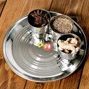 カレー皿 約23.5cm - 重ね収納ができるタイプ   【レビューで250円クーポン進呈】 パスタ 大皿 ターリー インド チャイ チャイカップ エスニック アジア 食品 食材