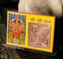 財布に入れる神様カード - パールヴァティ 金運 開運 インド アジア おもちゃ トイ エスニック 雑貨