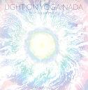 Light on Yoga Nada VAIKUNTHAS CD / YOGA 田中 圭吾 サントゥール ヨガ レビューでタイカレープレゼント あす楽