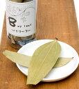 インディアン・ベイリーフ Bay Leaves 【10g ボトル】 | シナモンリーフ 月桂樹 インド スパイス カレー エスニック アジア 食品 食材
