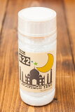 ココナッツファイン 【ボトル入り】80g | ココナツ インド スパイス カレー エスニック アジア 食品 食材