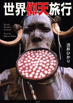 環游世界震驚 | 本書的背包客雜誌旅遊印度指南印製貼紙明信片宣傳海報