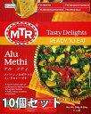 Alu Methi スパイシーポテトの野菜カレー 10個セット MTRカレー / インド料理 あす楽