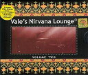 Vales Nirvana Lounge 2 / ラウンジ インド ニルヴァーナ レビューでタイカレープレゼント あす楽